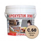 Фуга для плитки Litokol Epoxystuk X90 C.60 Bahama Biege (5 кг) на сайте domix.by